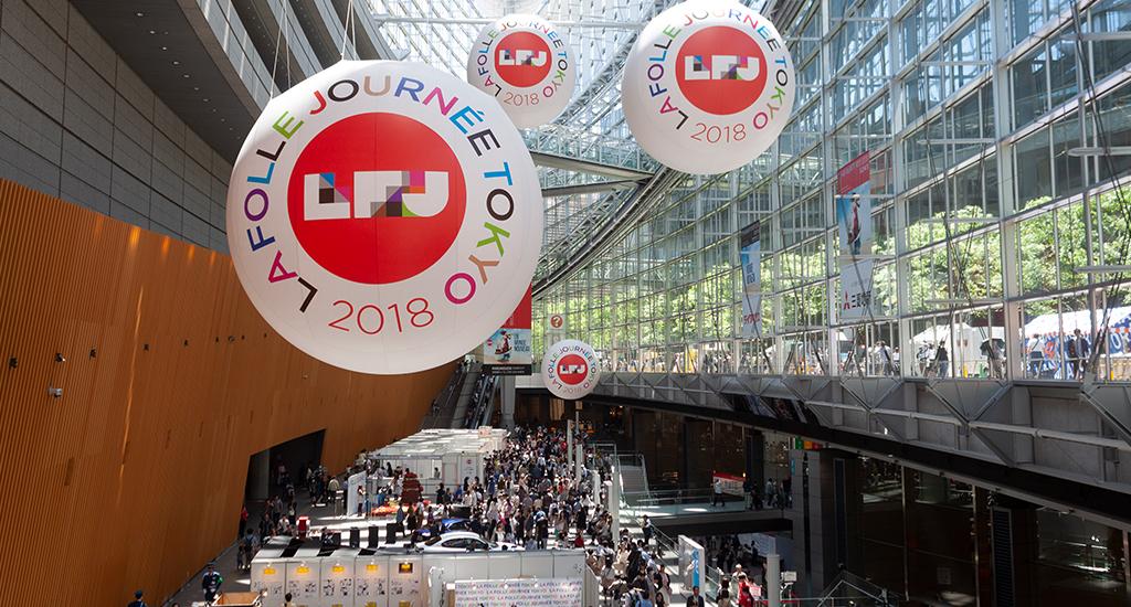 ラ・フォル・ジュルネ TOKYO 2019
