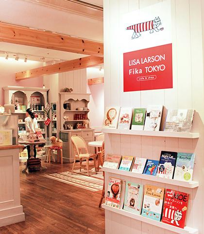 リサ・ラーソンの世界を楽しめるカフェ