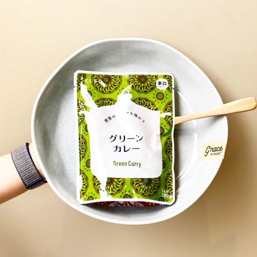 ◆にしきや「グリーンカレー」379円(税込)