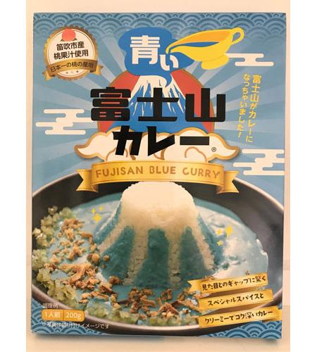 「青い富士山カレー」801円(税込)