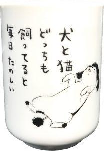 「犬と猫どっちも飼ってると毎日たのしい」オリジナル湯呑み <価格> ¥ 2,000(税抜) <発売日> 2020.12.27 キュートなタッチで可愛い仕上がり。